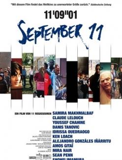 11 �������� - 110901 - September 11