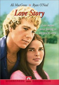 История любви - Love Story