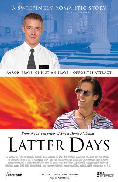 Последние дни - (Latter Days)