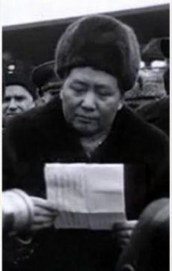Две жизни председателя Мао - Dve zhizni predsedatelja Mao