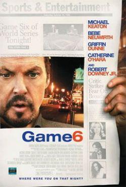 Игра №6 - Game 6