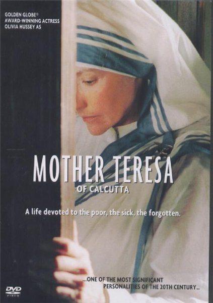 Мать Тереза - (Madre Teresa)