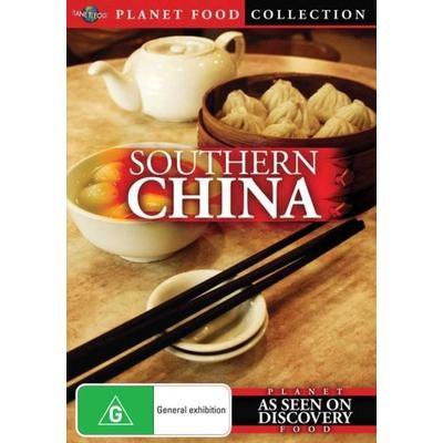 Планета Еда. Южный Китай. - (Planet Food. Southern China)