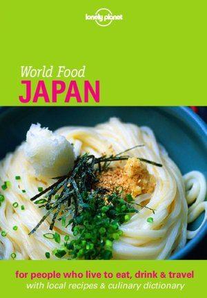 Планета Еда. Япония. - (Planet Food. Japan)