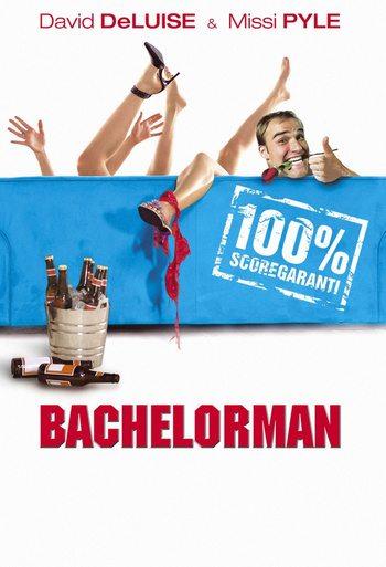 Холостяк - (BachelorMan)
