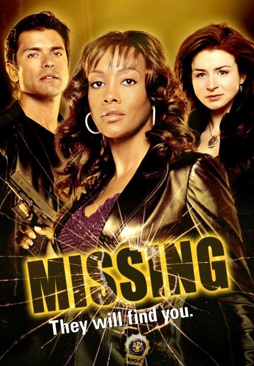 Миссия Ясновидения - (1-800-Missing)