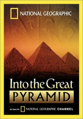 National Geographic: Египет: Тайны Пирамид - (Intro The Great Pyramid)