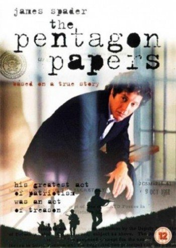 ������� ��������� - (The Pentagon Papers)