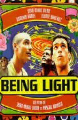 Просветление - Being Light