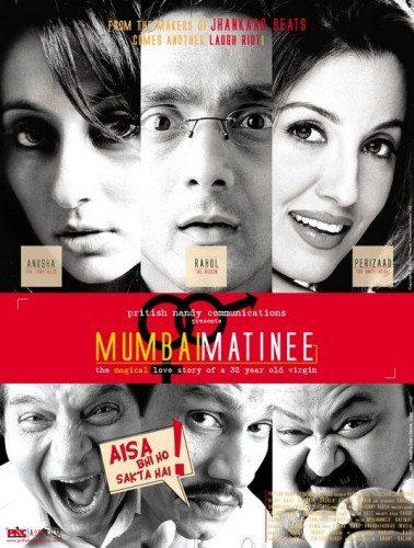 Он еще девственник - (Mumbai Matinee)