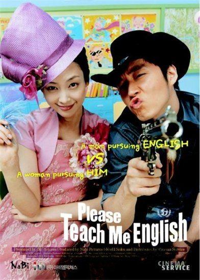 Пожалуйста, научи меня английскому - (Yeongeo wanjeonjeongbok)
