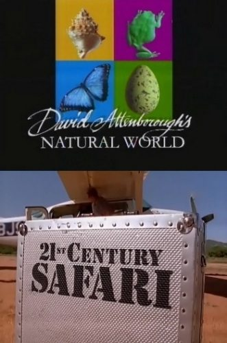 BBC: Наедине с природой: Сафари 21 века - (21st Century SAFARI)