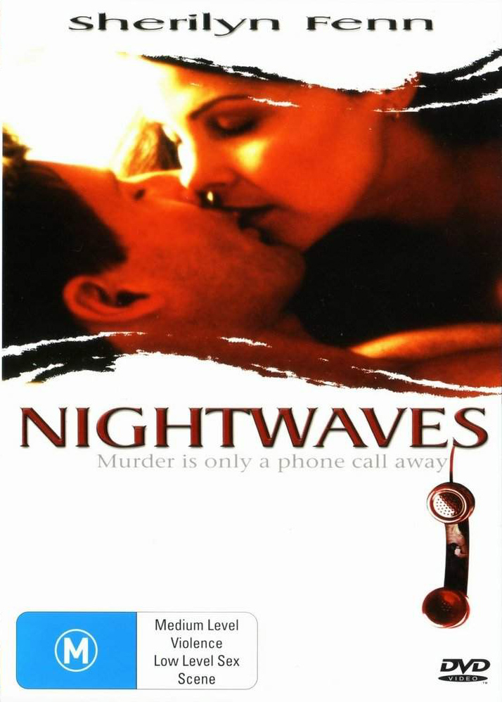 ������ ����� - (Nightwaves)