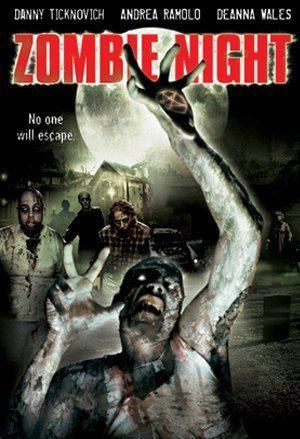 Пожирая живых - (Zombie Night)