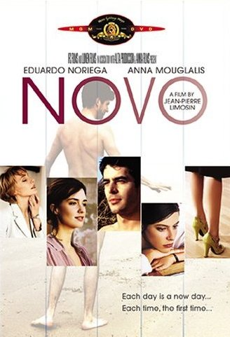 Без памяти - (Novo)