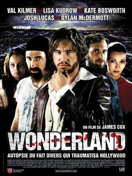 Уондерлэнд - (Wonderland)