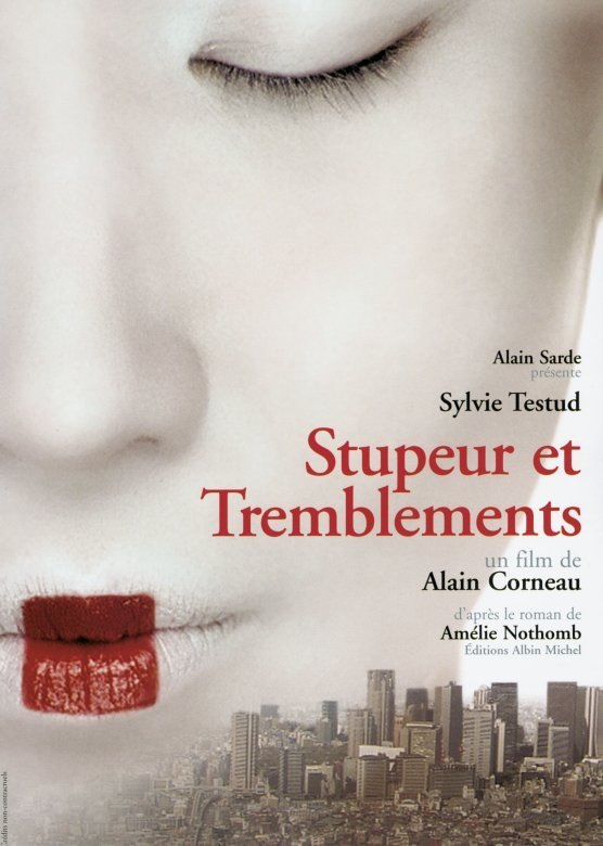 Страх и трепет - (Stupeur et tremblements)