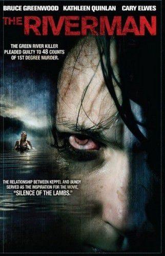 Убийство на реке Грин - (The Riverman)