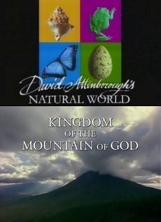 BBC: Наедине с природой: Королевство бога горы - (BBC: KINGDOM of the MOUNTAIN of GOD)