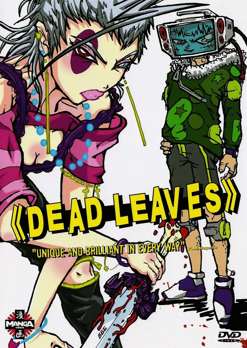 Мертвые листья: Звездная тюряга - (Dead Leaves)