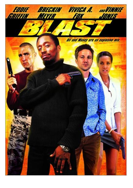 Взрыв - (Blast)