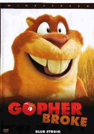 Суслик обломался - (Gopher Broke)