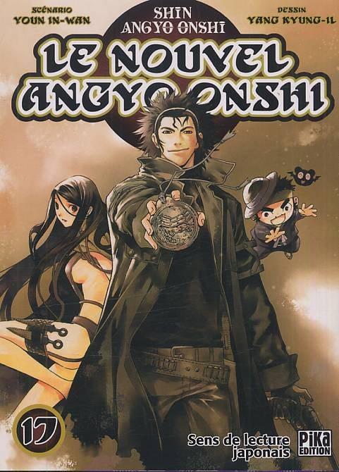 Повелитель призраков - (Shin Angyo Onshi)