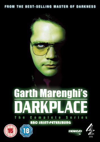 Обитель тьмы Гарта Маренги - (Garth Marenghi's Darkplace)