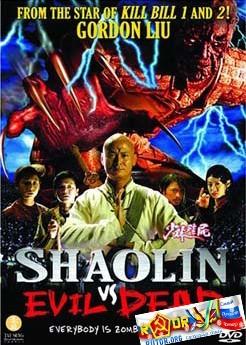 Шаолинь против зловещих мертвецов - (Shaolin Vs. Evil Dead)