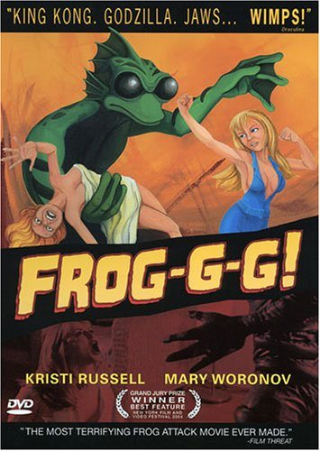 Лягууушка! (Ляг-г-гушатина) - (Frog-g-g!)
