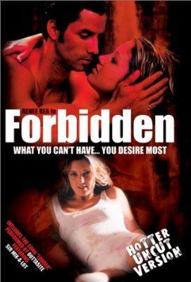 Запретный плод - (Forbidden)