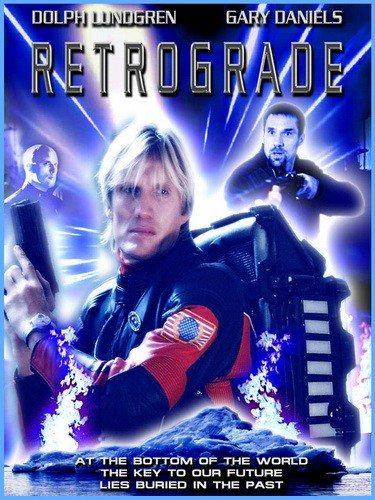 Ретроград - (Retrograde)