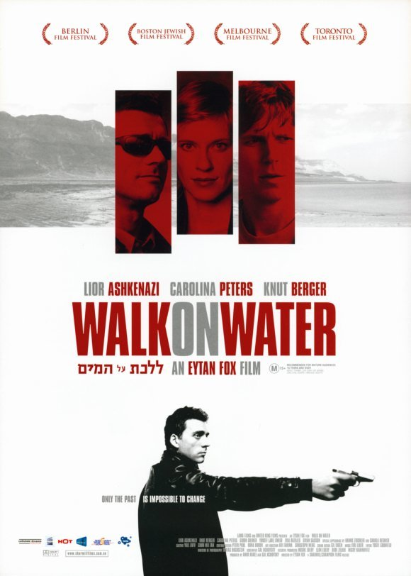 Прогулки по воде - (Walk on Water)