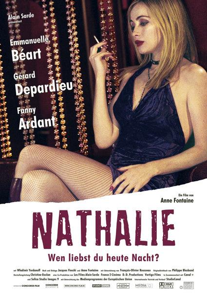 Натали - (Nathalie)