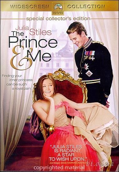 Принц и я - (Prince & Me, The)
