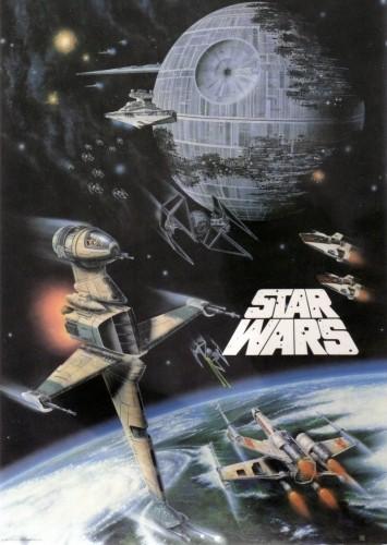 Звездные войны: Империя мечты - (Star Wars: Empire of dreams)
