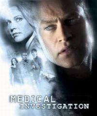 Медицинское расследование - (Medical Investigation)