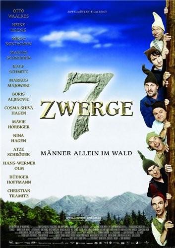 7 гномов - (7 Zwerge)
