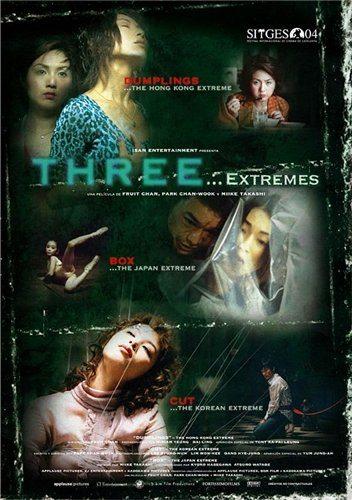 Три... экстрима - (Sam gang yi)