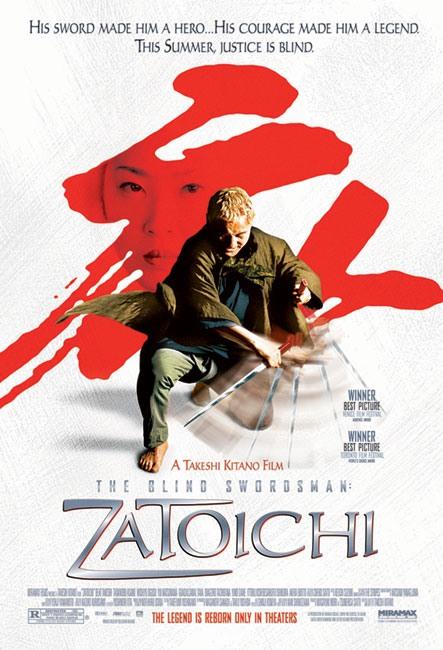 Затоiчи (Затойчи) - (Zatoichi)