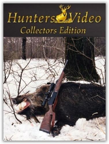 Охота - (Hunters Video)