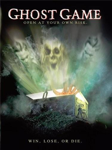 Игры призраков - (Ghost Game)