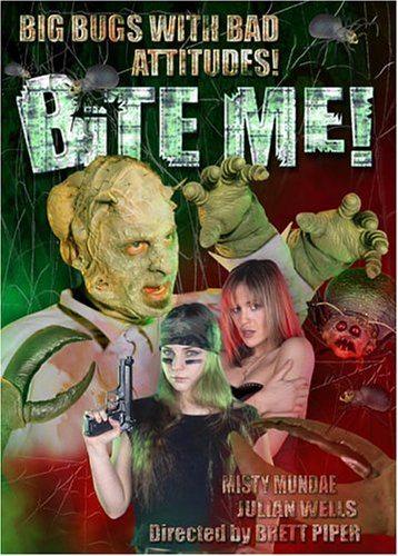 Укуси меня! - (Bite Me!)