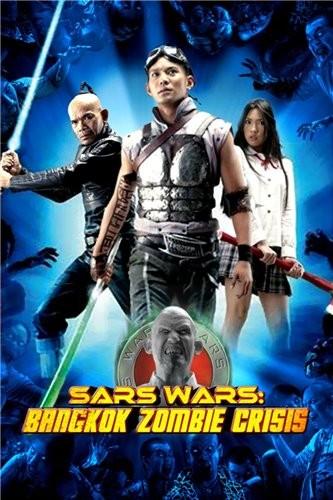 Войны атипичной пневмонии: Бангкокский зомби-кризис - (Khun krabii hiiroh (Sars Wars: Bangkok Zombie Crisis))