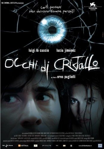 Хрустальные глаза - (Occhi di cristallo)