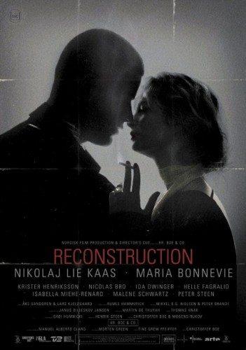 Реконструкция - (Reconstruction)