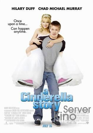 История Золушки - (A Cinderella Story)