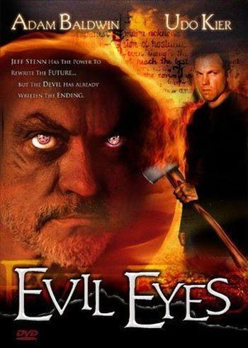 ��� ������� - (Evil Eyes)