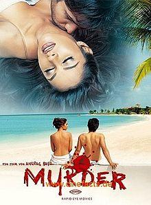 ��������� �������� ������� - (Murder)