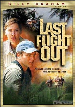 ��������� ���� - (Last Flight Out)